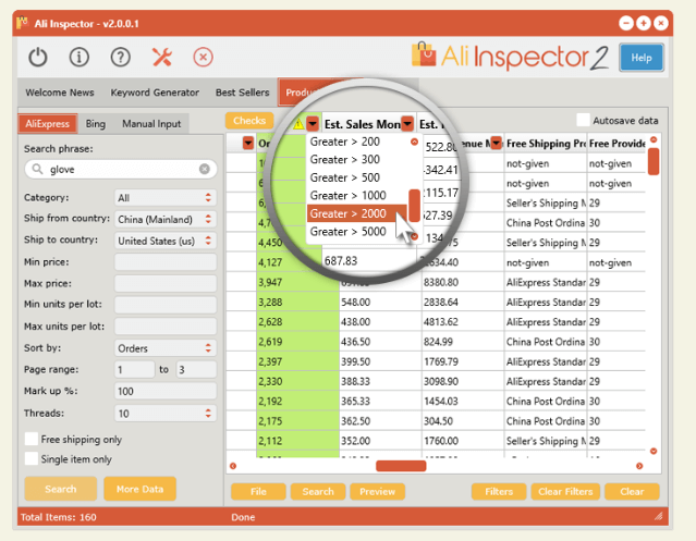 ali-inspector-2-Review-Tool-3-4