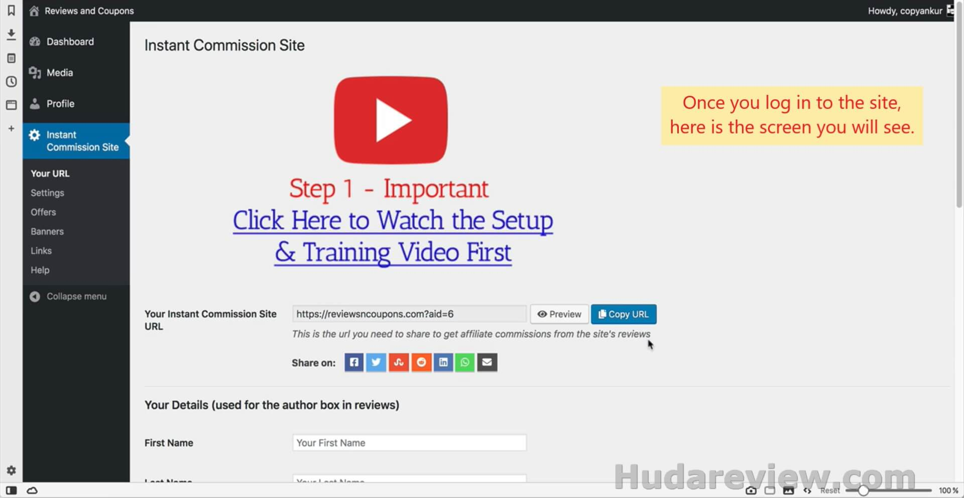 Instant-Commission-Site-Review-Step-1