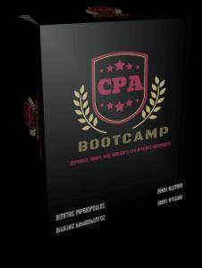CPA-Bootcamp-Logo