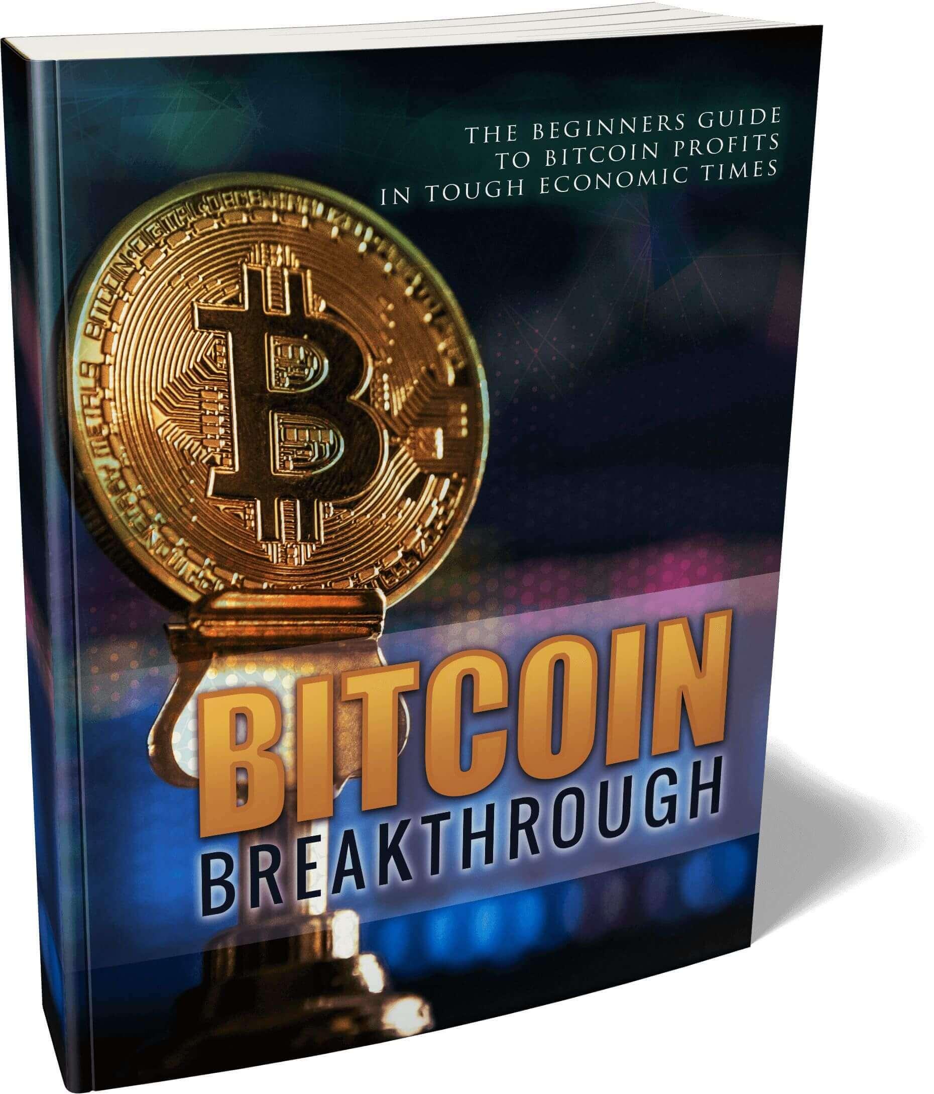 Bitcoin-Breakthrough-PLR-Logo